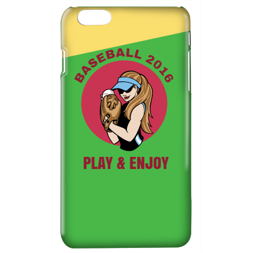 baseball 2016 plan & enjoy